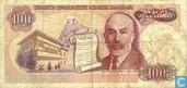 Banknoten  - Türkiye Cumhuriyet Merkez Bankasi - Türkei 100 Lirasi
