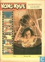 Strips - Kong Kylie (tijdschrift) (Deens) - 1949 nummer 5