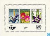 Briefmarken - Belgien [BEL] - Genter Blumenschau