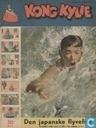 Bandes dessinées - Kong Kylie (tijdschrift) (Deens) - 1950 nummer 15