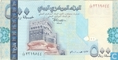 Billets de banque - Central Bank of Yemen - Yémen 500 rials