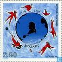 Timbres-poste - France [FRA] - Wolfgang Amadeus Mozart