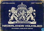 Bucher - Verschiedenes - Nederlands Volkslied ; zilveren jubileum editie