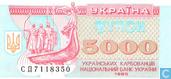 Billets de banque - Ukraine - 1993-96 Coupons Issue - Ukraine 5.000 Karbovantsiv 1995