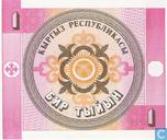 Banknotes - Kyrgyz Republic - Kyrgyzstan 1 tyjyn