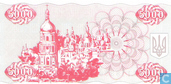 Banknotes - Ukraine - 1993-96 Coupons Issue - Ukraine 5,000 Karbovantsiv 1995