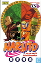 Comic Books - Naruto - Naruto 15