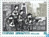 Postage Stamps - Greece - resistance