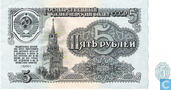 Sowjetunion Ruble 5