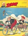 Bandes dessinées - Agent Achilles - 1960 nummer  35
