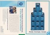 """B004797 - Postbank Startershypotheek """"Huisje, boompje, feestje"""""""