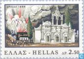 Postage Stamps - Greece - Creta 1866 uprising ad