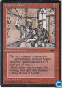 Trading cards - 1996) Alliances - Veteran's Voice