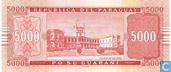 Billets de banque - Banco Central del Paraguay - Paraguay Guarani 5000