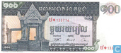 Billets de banque - Banque Nationale du Cambodge - Cambodge 100 Riels