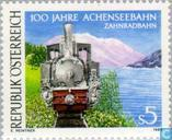 Briefmarken - Österreich [AUT] - 100 Jahre Achenseebahn