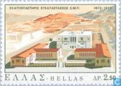 Postage Stamps - Greece - Technical School 1873-1973