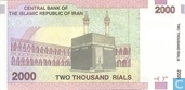 Banknotes - Central Bank of the Islamic Republic of Iran - Iran 2000 Rials