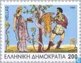 Postage Stamps - Greece - Greek mythology