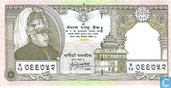 Banknotes - Central Bank of Nepal - Nepal 25 Rupees
