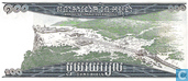 Banknoten  - Kambodscha - 1962-1975 ND Issue - Kambodscha 100 Riel ND (1972)