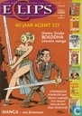 Comic Books - Agent 327 - Eclips Strips / Eclips Fantasy 2