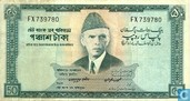 Banknotes - Pakistan - 1957-1971 ND Issue - Pakistan 50 Rupees ND (1964)