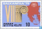 Postage Stamps - Greece - Int. Stamp Exhibition BALKANFILA