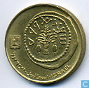 Coins - Israel - Israel 5 agorot 1992