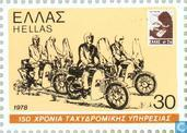 Postage Stamps - Greece - Greek post