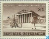 Postage Stamps - Austria [AUT] - Court 200 years
