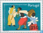 Postage Stamps - Portugal [PRT] - Portuguese in Japan 450j