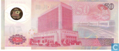Banknotes - Republic of China -Taiwan Bank - China Taiwan 50 Yuan