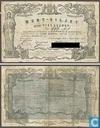 Banknoten  - Muntbiljet 1852 - Niederlande 10 Gulden 1852