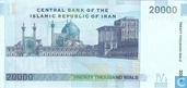 Banknotes - Central Bank of the Islamic Republic of Iran - Iran 20,000 Rials