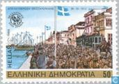 Thessaloniki 2300 Jahren