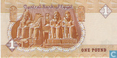 Banknotes - Central Bank of Egypt - Egypt 1 Pound