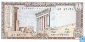 Liban 1 Livre 1980