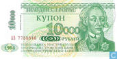 Transnistrie 10.000 Rouble ND (1998)