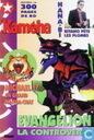 Comic Books - Kaméha (tijdschrift) (Frans) - Kaméha