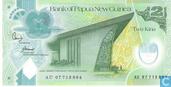 Papoea-Nieuw-Guinea 2 Kina ND (2007)