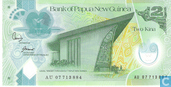 Banknoten  - Bank of Papua New Guinea - 2 Papua-Neuguinea Kina