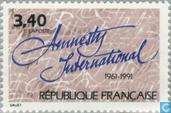 Postage Stamps - France [FRA] - Amnesty International