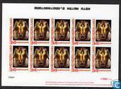 Postzegels - Nederland [NLD] - Toetanchamons dodenmasker
