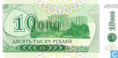 Billets de banque - Transnistrie - 1996 ND Provisional Issue - Transnistrie 10.000 Rouble ND (1998)