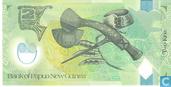 Banknoten  - Papua-Neuguinea - 2005-2014 Regular Issue - Papua-Neuguinea 2 Kina ND (2007)