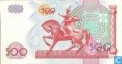 Bankbiljetten - Oezbekistan - 1994-2013 Issue - Oezbekistan 500 Sum 1999