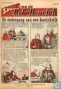 Bandes dessinées - Sjors van de Rebellenclub (tijdschrift) - 1955 nummer  42