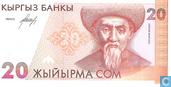 Kyrgyzstan 20 Som