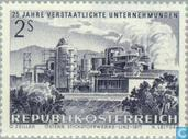 Postage Stamps - Austria [AUT] - Nationalized companies 25 years
